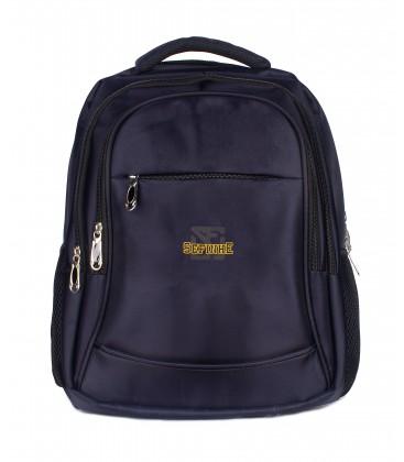 Xecutive Bag